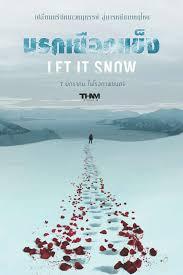 Let It Snow (2020) นรกเยือกแข็ง พากย์ไทยต็มเรื่อง ดูหนังใหม่ชนโรง 2021