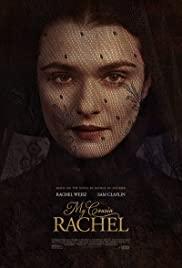 ดูหนังออนไลน์ฟรี MY COUSIN RACHEL (2017) เสน่ห์นาง ลางมรณะ HD เต็มเรื่อง