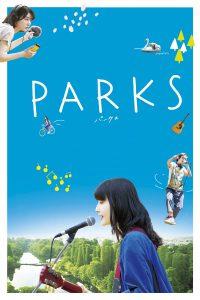 ดูหนัง Parks (2017) พาร์ค เต็มเรื่องพากย์ไทย