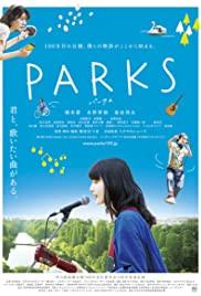 ดูหนังฟรี Parks (2017) พาร์ค HD พากย์ไทย ซับไทย