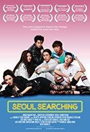 ดูหนังฟรีออนไลน์ Seoul Searching (2015)ต่างขั้วทัวร์ทั่วโซล HD พากย์ไทย ซับไทย เต็มเรื่อง