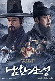 ดูหนังฟรีออนไลน์ The Fortress (2017) นัมฮัน ป้อมปราการอัปยศ
