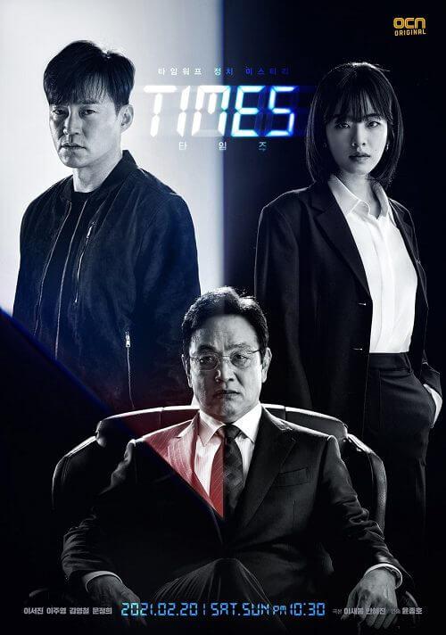 ดูซีรี่ย์ออนไลน์ Times (2021) HD พากย์ไทย ซับไทย เต็มเรื่อง