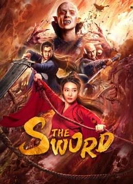 ดูหนังออนไลน์ The Sword (2021) ฉางฉิง ดาบพิฆาตปีศาจ HD พากย์ไทย ซับไทย Soundtrack