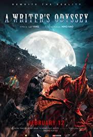 ดูหนังใหม่ชนโรง หนังจีน A Writer's Odyssey (2021) จอมยุทธ์ทะลุภพ มาสเตอร์ HD พากย์ไทย ซับไทย