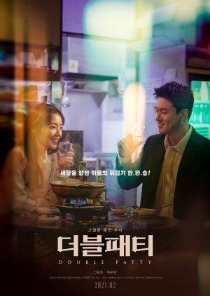 ดูหนังเกาหลี Double Patty (2021) HD ซับไทยเต็มเรื่อง ดูหนังดราม่า