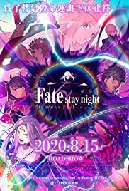 ดูอนิเมะ Fate/Stay Night: Heaven's Feel III. Spring Song (2020)