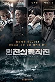 ดูหนังฟรีออนไลน์ Operation Chromite (2016) ยึด พากย์ไทย มาสเตอร์ HD หนังเกาหลี เต็มเรื่อง