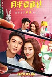ดูหนังเอเชีย Oversize Love (2020) รักเธอขนาด HD