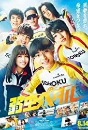 ดูหนังเอเชีย Yowamushi Pedal (2020) โอตาคุน่องเหล็ก มาสเตอร์ HD