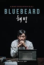 ดูหนังฟรีออนไลน์ Bluebeard (2017) อำมหิตกว่านี้…ไม่มี HD พากย์ไทย