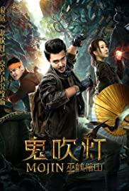 ดูหนังเอเชีย Mojin Raiders of the Wu Gorge (2019) ซับไทย พากย์ไทย เต็มเรื่อง