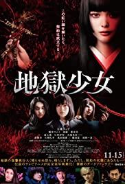 ดูหนังใหม่ Hell Girl (Jigoku Shôjo) (2019) สัญญามรณะ ธิดาอเวจี HD ซับไทย