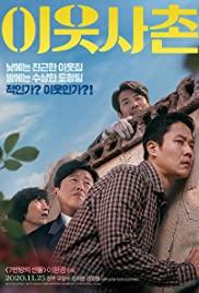 ดูหนังเอเชีย หนังเกาหลี Next Door Neighbor (2020) HD พากย์ไทย ซับไทย