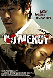 ดูหนังฟรีออนไลน์ No Mercy (2010) ไร้เมตตา มาสเตอร์ HD เต็มเรื่อง