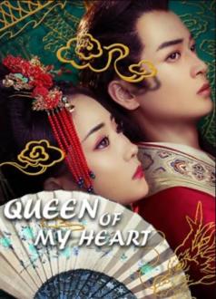 ดูหนังฟรีออนไลน์ Queen Of My Heart (2021) ฮองเฮาที่รัก HD จบเรื่อง