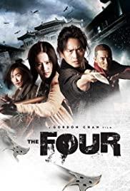 ดูหนังฟรีออนไลน์ The Four (2012) 4 มหากาฬพญายม HD เต็มเรื่อง