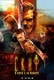 ดูหนัง Netflix The Last Warrior (2018)