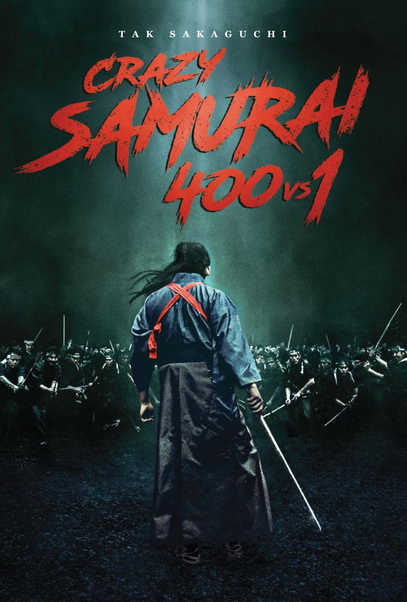 ดูหนังฟรีออนไลน์ Crazy Samurai Musashi (Crazy Samurai: 400 vs. 1 ) (2020) HD เต็มเรื่อง
