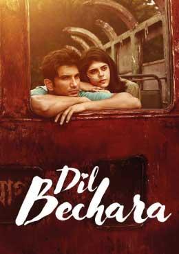 ดูหนังฟรีออนไลน์ DIL BECHARA (2020) HD พากย์ไทย ซับไทย Soundtrack