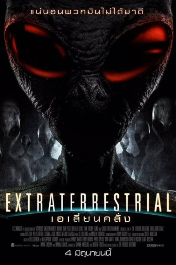ดูหนังฟรีออนไลน์ Extraterrestrial (2014) เอเลี่ยนคลั่ง HD เต็มเรื่อง
