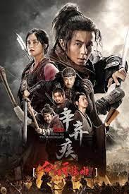 ดูหนังฟรีออนไลน์ หนังจีน Fighting For The Motherland 1162 (2020) นักรบศึกเพื่อแผ่นดินเกิด HD