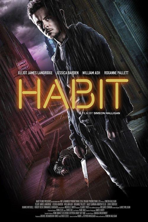 หนังฟรีออนไลน์ Habit (2017) รักซ่อนร้าย HD พากย์ไทย ซับไทย เต็มเรื่อง