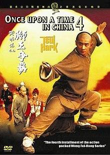ดูหนังฟรีออนไลน์ Once Upon A Time In China 4 (1993) หวงเฟยหง 4: บรมคนพิทักษ์ชาติ HD พากย์ไทยซับไทย เต็มเรื่อง