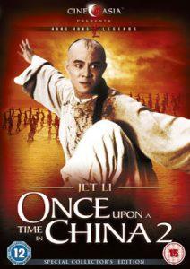 ดูหนังเอเชีย Once Upon A Time in China 2 (1992) หวงเฟยหง 2: ถล่มมารยุทธจักร หนังแอคชั่นเต็มเรื่อง