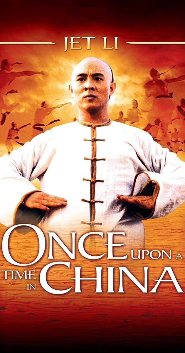 ดูหนังฟรีออนไลน์ หนังแอคชั่นจีน Once Upon a Time in China (1991) หวงเฟยหง หมัดบินทะลุเหล็ก [ภาค 1] HD พากย์ไทย ซับไทย Soundtrack