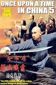 ดูหนังฟรี 4K Once Upon a Time in China 5 (1994) หวงเฟยหง 5: สยบโจรสลัด พากย์ไทย เต็มเรื่อง