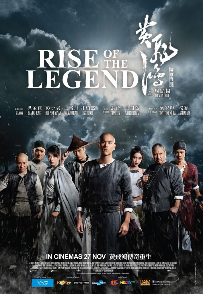ดูหนังออนไลน์เต็มเรื่อง Rise of the Legend (2014) หวงเฟยหง พยัคฆ์ผงาดวีรบุรุษกังฟู HD