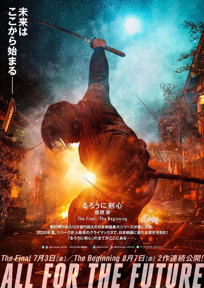 ดูหนังเอเชีย Rurouni Kenshin: Final Chapter Part I - The Final พากย์ไทย ซับไทย HD