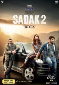 หนังฟรีออนไลน์ Sadak 2 (2020) จบเรื่อง
