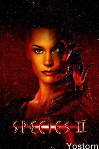 ดูหนังฟรีออนไลน์ Species II (1998) สปีชี่ส์ 2 สายพันธุ์มฤตยู...แพร่พันธุ์นรก HD พากย์ไทย