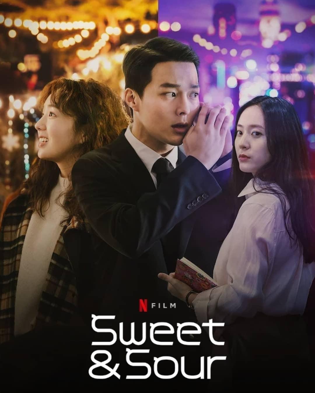 เว็บดูหนังฟรี 4K Sweet & Sour (2021) รักหวานอมเปรี้ยว