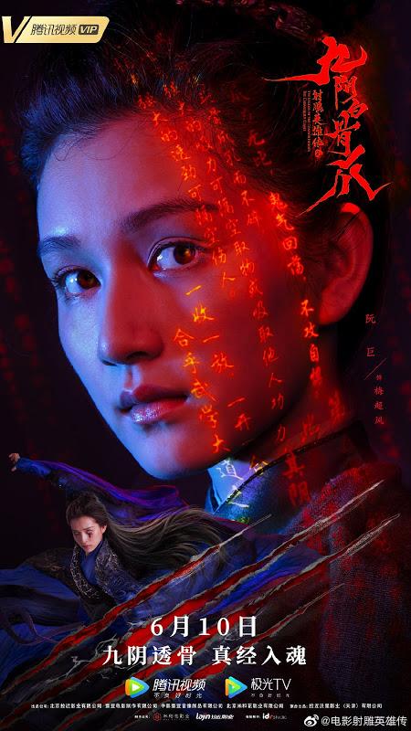 ดูหนังเอเชีย The Legend of Condor Heroes The Cadaverous Claw (2021) HD ซับไทย มาสเตอร์ เต็มเรื่อง