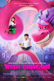 เว็บดูหนังออนไลน์ Wish Dragon (2021) มังกรอธิษฐาน HD เต็มเรื่อง