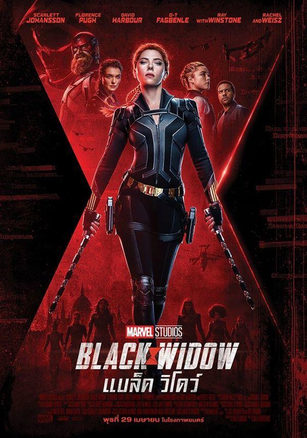 ดูหนัง Black Widow (2021) ซับไทย มาสเตอร์ HD