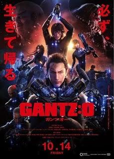 ดูหนังฟรีออนไลน์ Gantz O (2016) กันสึ โอ HD พากย์ไทย ซับไทย