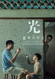ดูหนังเอเชีย หนังจีน Guang (2018) HD ซับไทย
