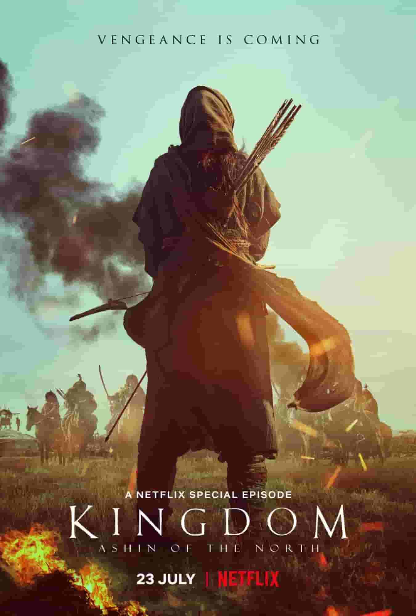 ดูหนังเอเชีย Kingdom: Ashin of the North (2021) ผีดิบคลั่ง บัลลังก์เดือด: อาชินแห่งเผ่าเหนือ