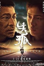 ดูหนังออนไลน์ฟรี Lost and Love (2015) หัวใจพ่อน่ากราบ HD ซับไทย