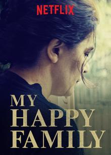 My Happy Family (2017) ดูหนังฟรีออนไลน์