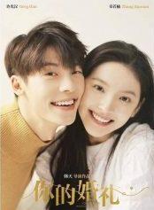 ดูหนังเอเชีย My Love (2021) HD เต็มเรื่อง