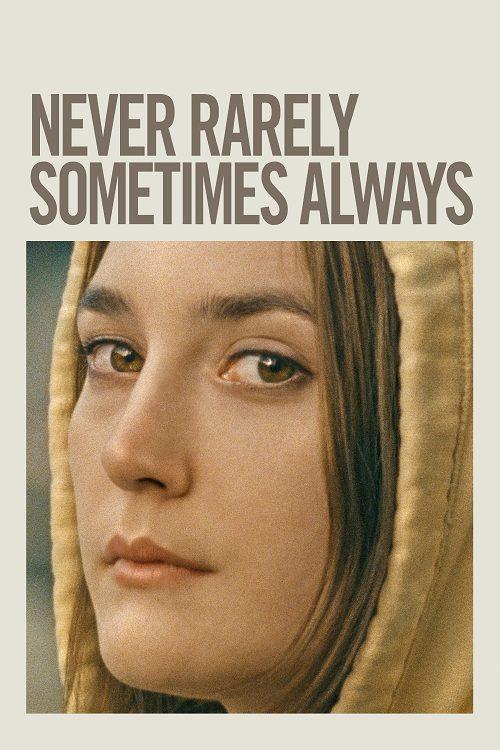 ดูหนังฟรีออนไลน์ Never Rarely Sometimes Always (2020) ไม่เคยน้อยครั้งเสมอไป