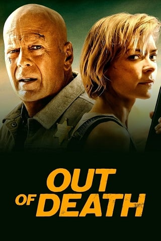 ดูหนังฟรีออนไลน์ หนังใหม่ Out of Death (2021) นายอําเภอพันธุ์อึด HD ซับไทย เต็มเรื่อง