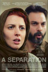 ดูหนังฟรีออนไลน์ หนังฝรั่ง A Separation (2011) หนึ่งรักร้าง วันรักร้าว
