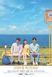 ดูซีรี่ย์ออนไลน์ Check Out The Event (2021) ซับไทย Soundtrack