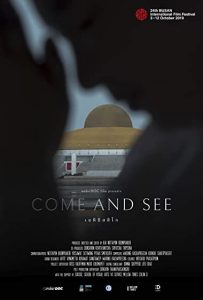 ดูหนังฟรีออนไลน์ เอหิปัสสิโก (Come and See) ก้าวแรกไม่เป็นไร ก้าวต่อไปเจอจานบิน HD พากย์ไทย ซับไทย